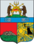 Coat of Arms of Cherepovets (Vologda oblast) (1811).png