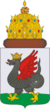 Coat of Arms of Kazan (Tatarstan) (2004).png