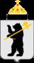 Coat of Arms of Yaroslavl (1995).png